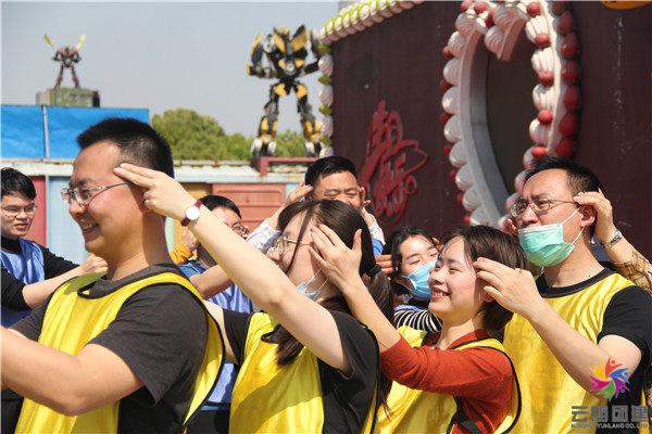 扬州第一季度趣味团建活动