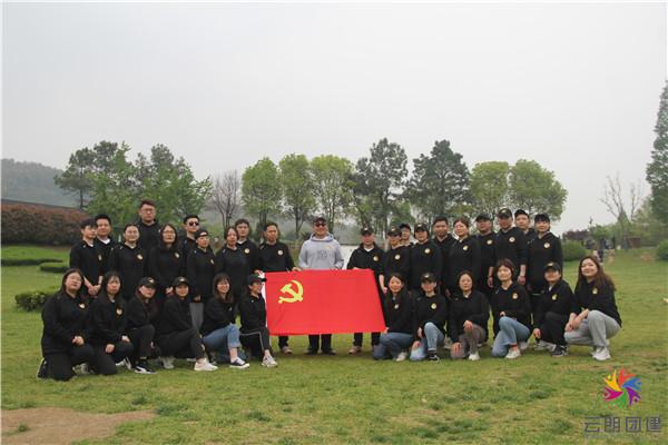 扬州素质拓展训练—扬州苏美达户外团建活动