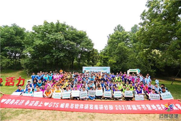 2021年扬州端午主题赛龙舟团建活动