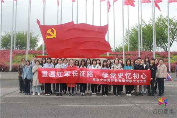 学党史忆初心-扬州红色党建活动
