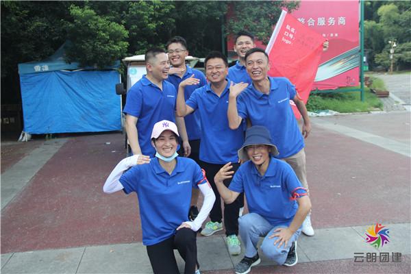 镇江圌山徒步团建活动回顾
